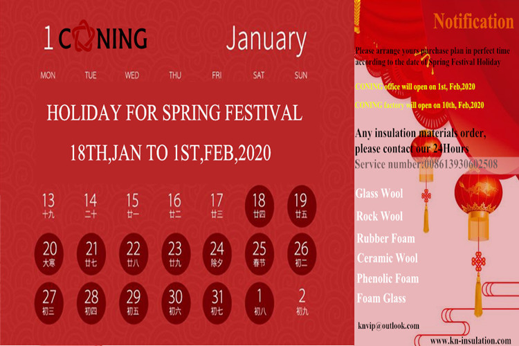 CONING 2020 Spring Festival Holiday